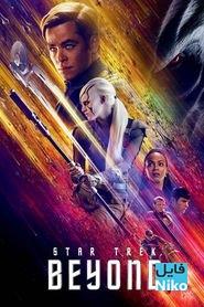ghL4ub6vwbYShlqCFHpoIRwx2sm - دانلود فیلم سینمایی Star Trek Beyond با زیرنویس فارسی