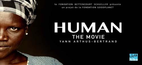 دانلود مستند Human 2015 با دوبله فارسی