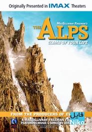 دانلود مستند The Alps 2007 مالتی مدیا مستند