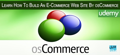 build e commerce web site - 3