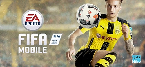 "Untitleسd 1 - دانلود FIFA Mobile Soccer 6.3.1  بازی فوتبال ""فیفا موبایل"" اندروید"