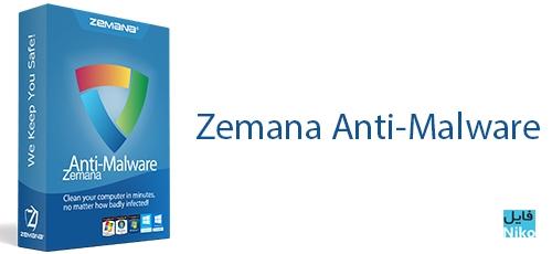 Untitled 1 114 - دانلود Zemana Anti-Malware 3.1.210 پاکسازی ویروس ها در ویندوز
