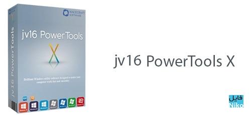 Untitled 1 120 - دانلود jv16 PowerTools X 4.2.0.1883 بهینه سازی رجیستری