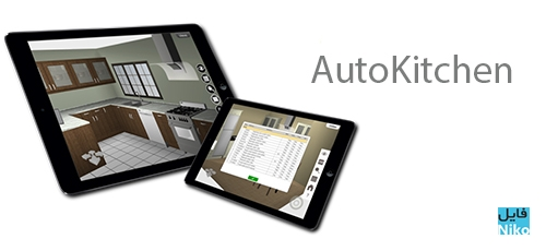 Untitled 1 30 - دانلود AutoKitchen Pro7 نرم افزار طراحی آشپزخانه