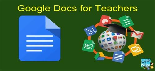 Untitled 1 69 - دانلود Udemy Google Docs for Teachers فیلم آموزشی گوگل داکس برای معلمان