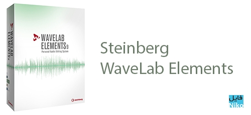 Untitled 2 14 - دانلود Steinberg WaveLab Elements v9.0.30 Build 632 نرم افزار ویرایش فایل های صوتی و مسترینگ