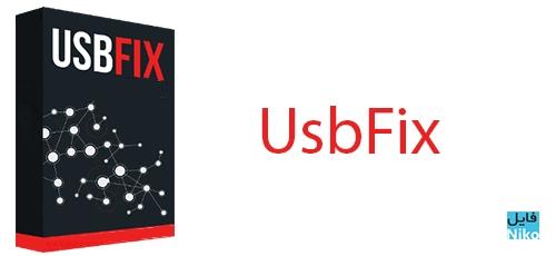 Untitled 2 17 - دانلود UsbFix 11.002 بررسی و ویروس کشی حافظه USB