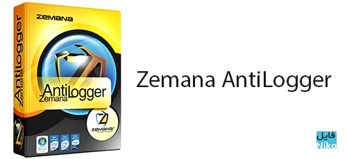 Untitled 2 19 - دانلود Zemana AntiLogger 2.74.204.49 بالا بردن امنیت سیستم