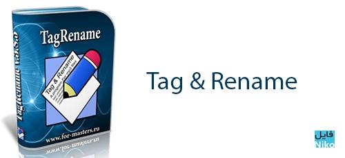 Untitled 2 2 - دانلود Tag and Rename 3.9.15 ویرایش تگ فایل های مالتی مدیا