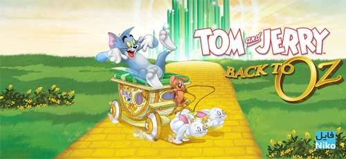 oz - دانلود انیمیشن Tom and Jerry and The Wizard of Oz با دوبله فارسی
