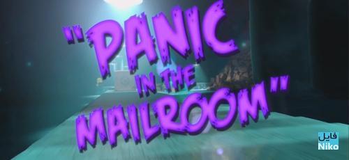 panic - دانلود انیمیشن کوتاه Panic in the Mailroom