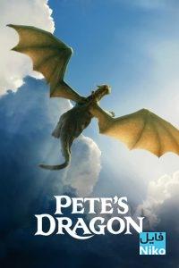دانلود فیلم سینمایی Petes Dragon با زیرنویس فارسی خانوادگی فانتزی فیلم سینمایی ماجرایی مالتی مدیا مطالب ویژه