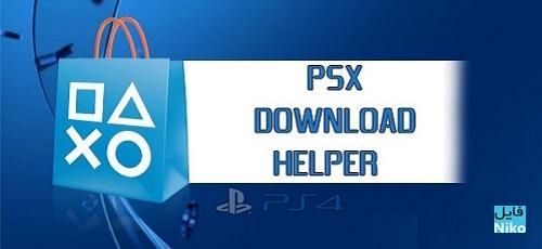 1 13 - دانلود نرم افزار PSX Download Helper v1.8 ریختن بازی های دیجیتالی PS4 از طریق PC