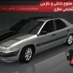 2 1 1 150x150 - دانلود Gear Traffic 2.0.1.1 بازی دنده دو – لذت تجربه اتومبیل رانی با خودروهای ایرانی برای اندروید