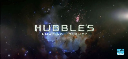 Hubble s Amazing Journey Cover - دانلود مستند Hubble's Amazing Journey 2016 سفر شگفت انگیز هابل