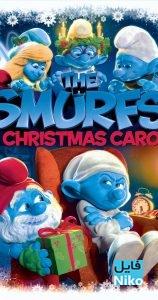 MV5BMTczMjk5NzkxOV5BMl5BanBnXkFtZTcwNDQyNzU5Ng@@. V1 UY1200 CR10706301200 AL  158x300 - دانلود انیمیشن کوتاه اسمورف ها در سرود کریسمس – The Smurfs A Christmas Carol