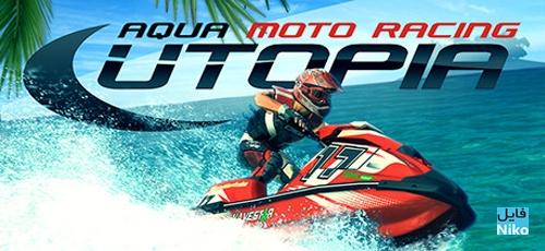 Untitled 1 2 - دانلود بازی Aqua Moto Racing Utopia برای PC