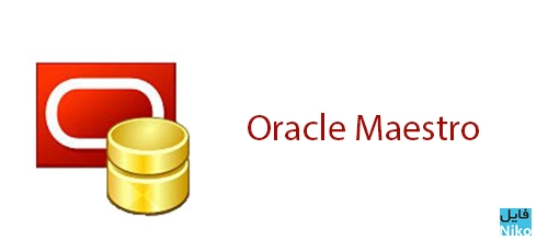 Untitled 1 45 - دانلود Oracle Maestro 16.1 مدیریت دیتابیس Oracle