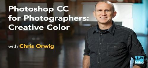 Untitled 2 30 - دانلود Lynda Photoshop CC Creative Color for Photographers فیلم آموزشی رنگ های خلاقانه در فوتوشاپ برای عکاسان