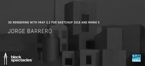 Untitled 2 39 - دانلود Black Spectacles 3D Rendering with Vray 3.2 for SketchUp and Rhino 5 فیلم آموزشی رندر با استفاده از Vray 3.2 در محیط Sketchup و Rhino 5