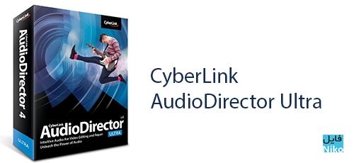 Untitled 2 6 - دانلود CyberLink AudioDirector Ultra 9.0.3129.0 میکس حرفه ای فایل صوتی