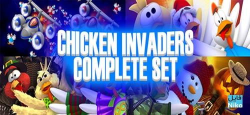 دانلود بازی Chicken Invaders Full Edition Collection برای PC