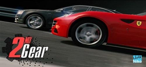 دانلود Gear Traffic 2.0.1.1 بازی دنده دو – لذت تجربه اتومبیل رانی با خودروهای ایرانی برای اندروید