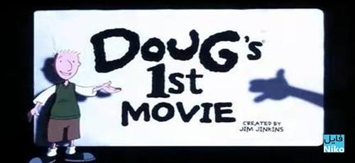 دانلود انیمیشن Dougs 1st Movie