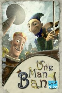 دانلود انیمیشن کوتاه One Man Band انیمیشن مالتی مدیا