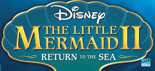 دانلود انیمیشن The Little Mermaid 2 – Return to the Sea با زیرنویس فارسی