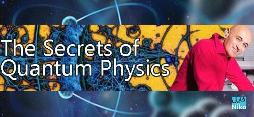 دانلود مستند The Secrets of Quantum Physics 2014 اسرار فیزیک کوانتومی با زیرنویس فارسی