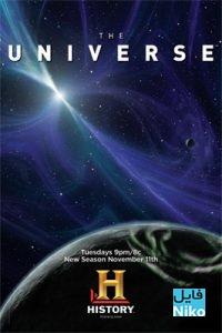 universe poster 200x300 - دانلود مجموعه مستند جهان هستی  The Universe فصل هفتم بازیرنویس فارسی
