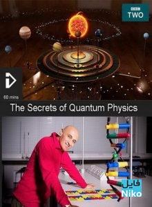 دانلود مستند The Secrets of Quantum Physics 2014 اسرار فیزیک کوانتومی با زیرنویس فارسی مالتی مدیا مستند