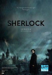 دانلود سریال شرلوک Sherlock فصل چهارم با زیرنویس فارسی مالتی مدیا مجموعه تلویزیونی مطالب ویژه