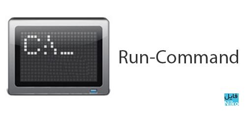 Untitled 1 43 - دانلود Run-Command 3.5.1 جایگزین مناسب Run ویندوز