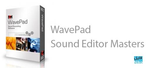 Untitled 1 48 - دانلود WavePad Sound Editor Masters 9.19 ضبط و ویرایش صدا