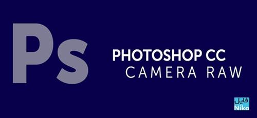 Untitled 1 50 - دانلود Pluralsight Photoshop CC Camera Raw فیلم آموزشی Camera Raw در Photoshop CC