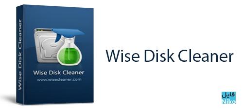 Untitled 2 34 - دانلود Wise Disk Cleaner 10.2.2.773 پاکسازی کامل هارد دیسک