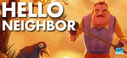 Untitled 2 5 - دانلود بازی Hello Neighbor برای PC