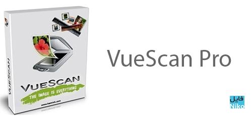 Untitled 3 14 - دانلود VueScan Pro 9.7.02 اسکن حرفه ای