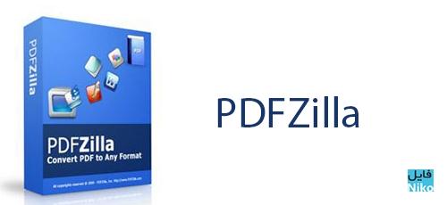 Untitled 3 25 - دانلود PDFZilla 3.9.0 تبدیل PDF به فرمتهای دیگر