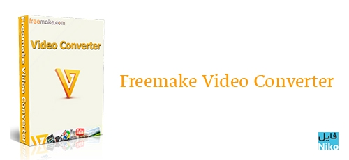 Untitled 3 8 - دانلود Freemake Video Converter Gold 4.1.10.252 مبدل ویدیویی