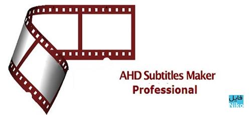Untitled 3 9 - دانلود AHD Subtitles Maker Pro 5.21.23 ساخت و ویرایش زیرنویس
