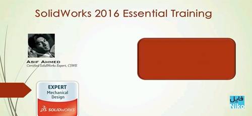 Untitled 4 2 - دانلود Udemy SolidWorks 2016 Essential Training فیلم آموزشی جامع Solidworks 2016