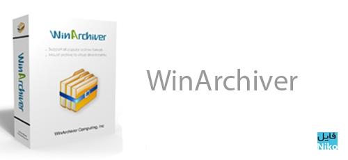 Untitled 7 - دانلود WinArchiver 4.5 ساخت و مدیریت فایل های آرشیوی