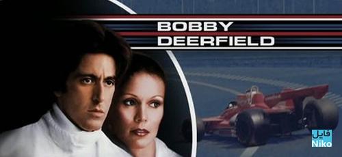 bobby - دانلود فیلم سینمایی Bobby Deerfield با زیرنویس فارسی