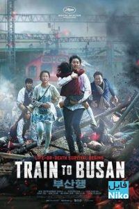 gFSGG9VPYoIr17Hv2NObMmnEsu6 200x300 - دانلود فیلم سینمایی Train to Busan 2016 با دوبله فارسی