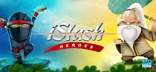 "iSlash Heroes Cover - دانلود iSlash Heroes 1.5.4  بازی فوق العاده ""برش کاری نینجا"" اندروید + مود"