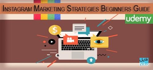 template 3 1 - دانلود Udemy Instagram Marketing Strategies Beginners Guide فیلم آموزشی استراتژی های بازاریابی در اینستاگرام