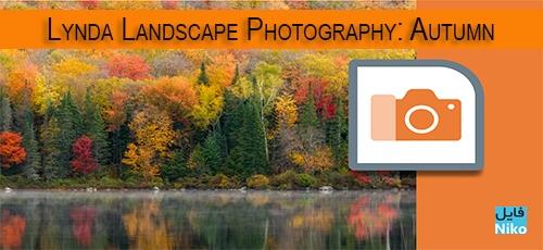 template 3 9 - دانلود Lynda Landscape Photography: Autumn فیلم آموزشی عکاسی از مناظر در پاییز